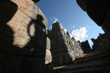 Vestiges incas